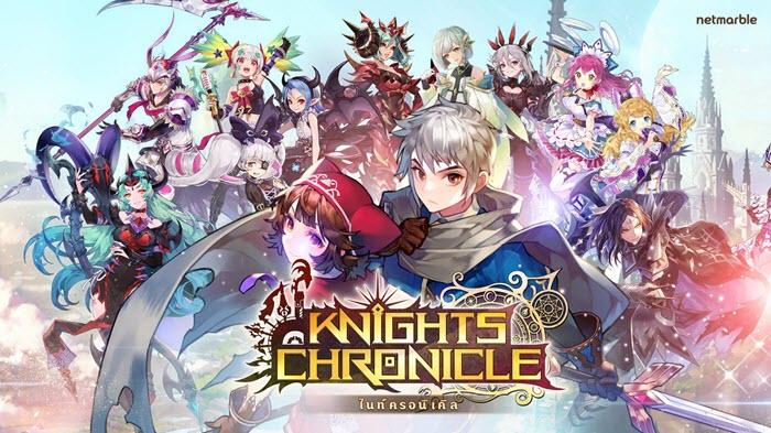 """เน็ตมาร์เบิ้ลเปิดตัวเกมเทิร์นเบสแนวใหม่ """"Knights Chronicle"""""""