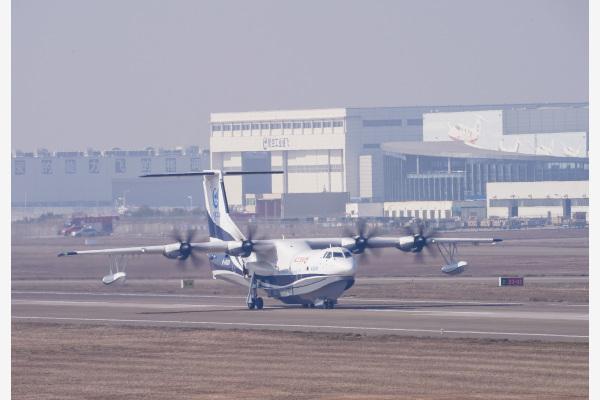 เครื่องบินสะเทินน้ำสะเทินบกรุ่น AG600 (ภาพซินหวา)