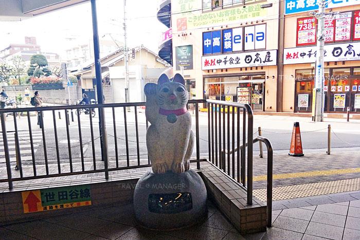 แมวกวักตัวโตมานั่งรอหน้าสถานีโกโทคุจิ