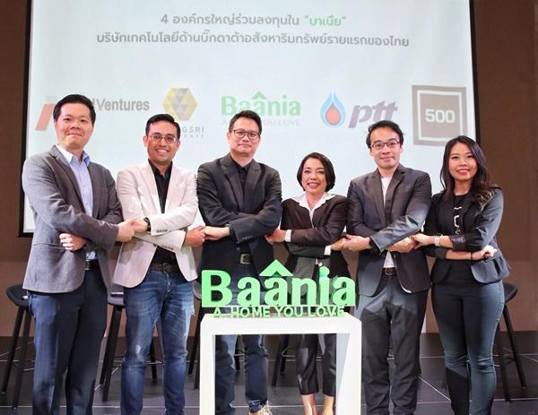 4 ธุรกิจร่วมลงขันพัฒนา Big Data ด้านอสังหาริมทรัพย์ของไทย