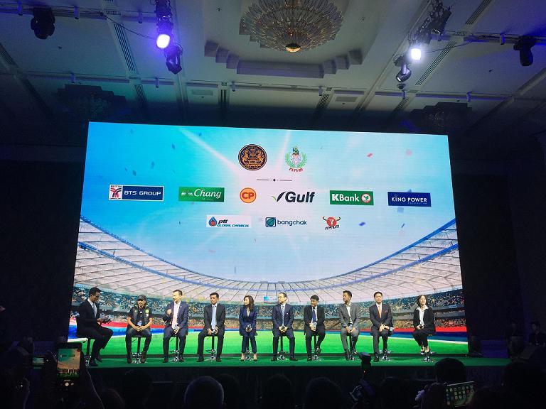 พันธมิตรภาคเอกชนทั้ง9รายของการถ่ายทอดสดแข่งขันฟุตบอลโลก2018