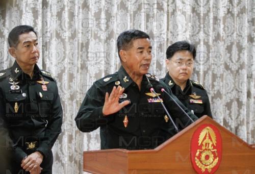 พล.อ.เฉลิมชัย สิทธิสาท ผู้บัญชาการทหารบก (แฟ้มภาพ)