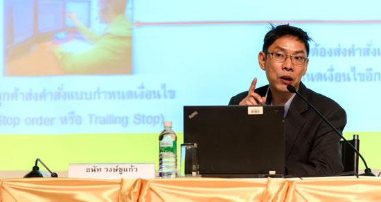 นายธนัท วงษ์ชูแก้ว กรรมการผู้จัดการ สายงานธุรกิจออนไลน์ บมจ.หลักทรัพย์ เมย์แบงก์ กิมเอ็ง (ประเทศไทย) หรือ MBKET