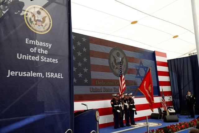 <b>พิธีเปิดสถานทูตสหรัฐฯ ในกรุงเยรูซาเล็ม</b>
