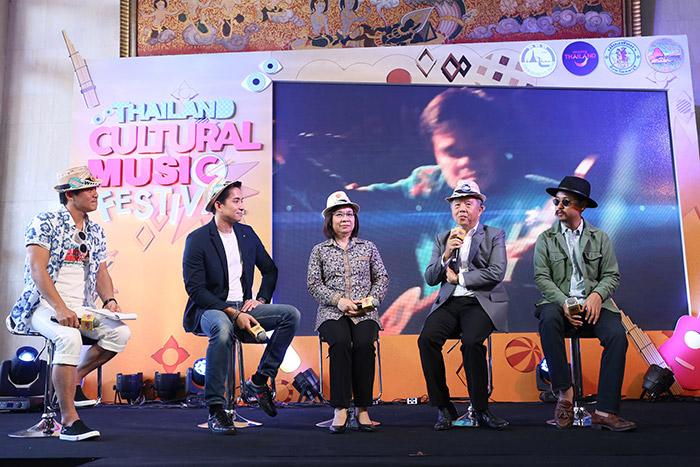 ภาพบรรยากาศงานแถลงข่าว เทศกาลดนตรี Thailand Cultural Music Festival