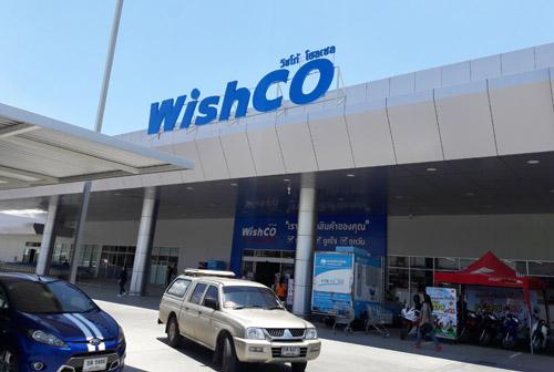 """วิชโก้ โฮลเซล  (WishCO Wholesale)  ศูนย์ค้าปลีกค้าส่ง  ของกลุ่ม """"ฮกกี่"""" บนพื้นที่ 71 ไร่ ขนาด 9,500 ตารางเมตร  ลงทุนกว่า 600 บาท ถนนราชสีมา-โชคชัย  ต.หัวทะเลว อ.เมือง จ.นครราชสีมา"""