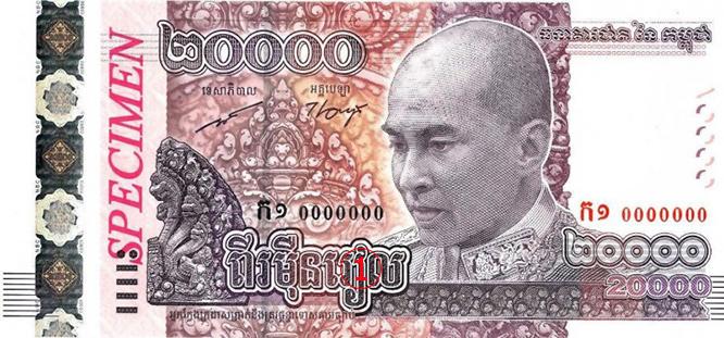 <br><FONT color=#00003>จากชายแดนบ้านหาดเล็ก อ.คลองใหญ่ จ.ตราด โป่งน้ำร้อน จันทบุรี ถึงตลาดโรงเกลือ อ.อรัญประเทศ ขึ้นไป อ.ตาพระยา จ.สระแก้ว .. ตลอดแนวชายแดนไทย-กัมพูชา นครราชสีมา บุรีรัมย์ สุรินทร์ จนถึงศรีสะเกษและอุบลราชธานี ไม่ช้าก็เร็วจะได้เห็น ได้จับหรือได้ใช้แน่ๆ เว็บไซต์ภาษาเขมรหลายแห่งบอกว่าแบ็ง 20,000 เรียลแบบใหม่ ไม่ใช่ของปลอม -- เริ่มใช้พุธ 16 พ.ค.เป็นต้นมา. </a>
