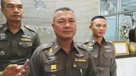 พล.ต.ต.พีระพงศ์ วงษ์สมาน ผู้บังคับการตำรวจภูธรจังหวัดอุดรธานี