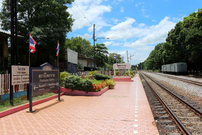สถานีรถไฟโพธาราม