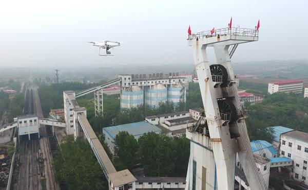 โดรนติดตามอุปกรณ์การขุดเหมืองแร่ในเหมืองที่เมืองหันตัน มณฑลหูเป่ย ภาพ 6 พ.ค. 2018