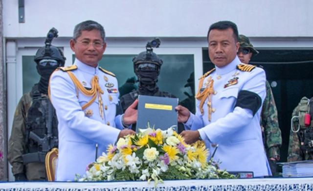 ภาพ : sealthailand.com