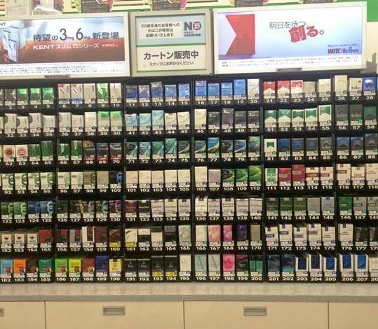 บุหรี่ขายในร้านสะดวกซื้อญี่ปุ่นอย่างโจ่งแจ้ง