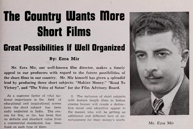 เอซร่า มีร์ หรือ เอ็ดวิน ไมเยอร์ (ภาพจากนิตยสาร Film India ราวปี ค.ศ.๑๙๔๐)