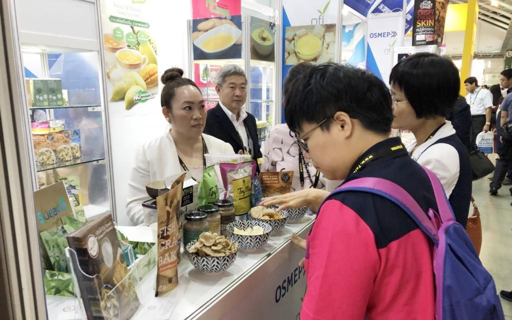 สสว.ควงสถาบันอาหาร นำ SMEs บุกตลาดไต้หวัน ยอดขายพุ่งกว่า 200 ล้านบาท