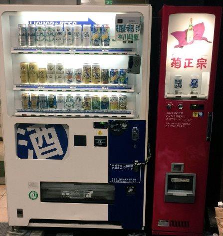 เครื่องจำหน่ายเบียร์และสุราในญี่ปุ่น