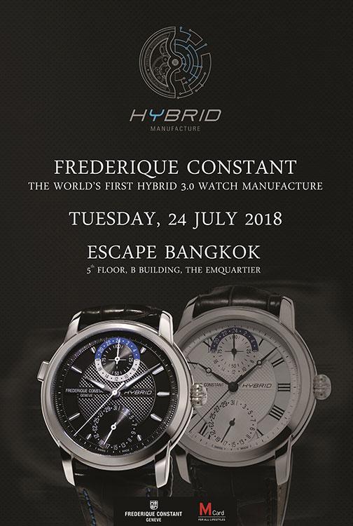 """ศรีทองพาณิชย์ เปิดตัวสุดยอดนาฬิการะบบไฮบริดเรือนแรกของโลก FREDERIQUE CONSTANT """"3.0 Hybrid Manufacture"""""""