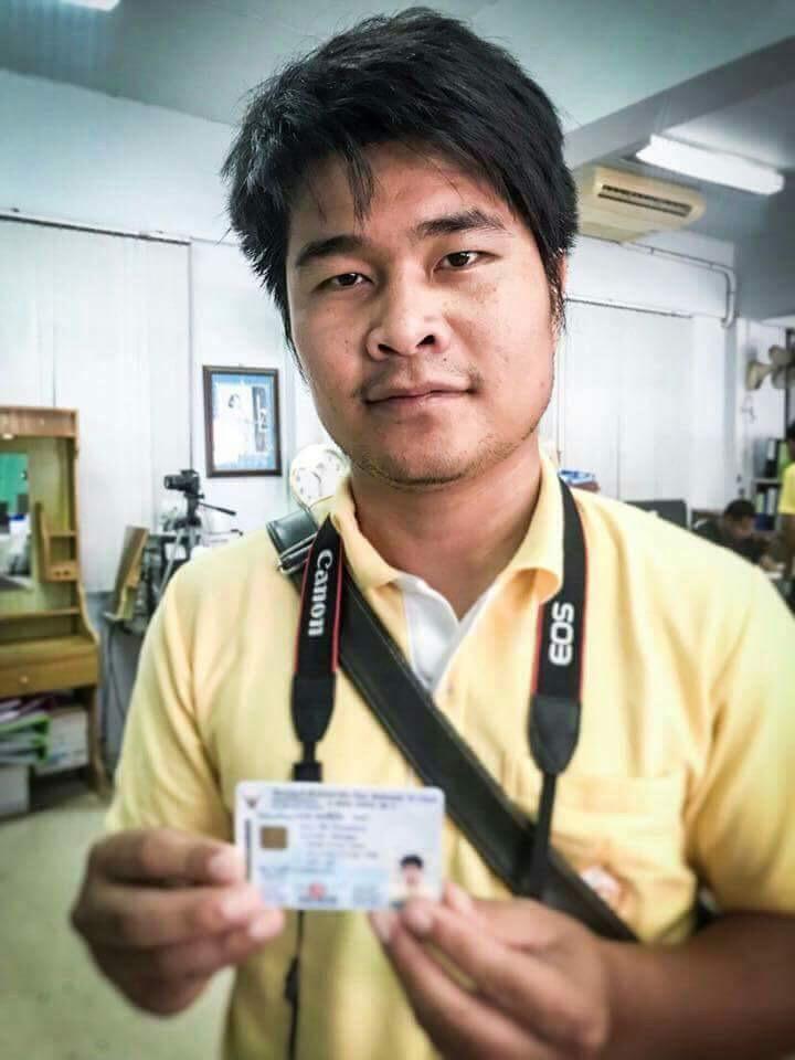 พงพิภัค วงปา หรือ ครูบอย น้องชายครูแสงดาว ได้รับสัญชาติไทยพร้อมพี่สาว