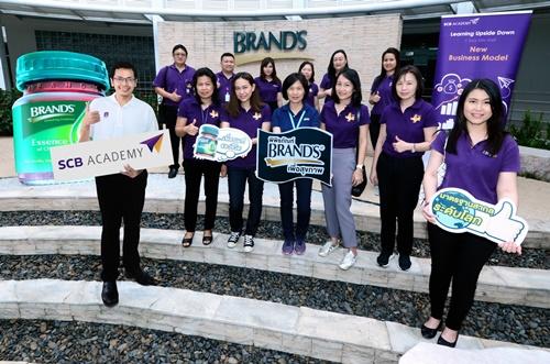 คณะผู้บริหารไทยพาณิชย์ ศึกษาดูงานแบรนด์ เฮลธ์ ดิสคัฟเวอรี เซ็นเตอร์