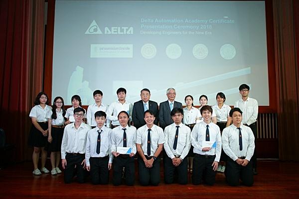 สร้างโอกาสเยาวชนทดลองและพัฒนาโซลูชั่นส์ด้านอุตสาหกรรมอัตโนมัติ เดลต้า หนุน 3 มหาวิทยาลัยเป็นตัวแทนไทยชิงเดลต้า คัพ ที่จีน