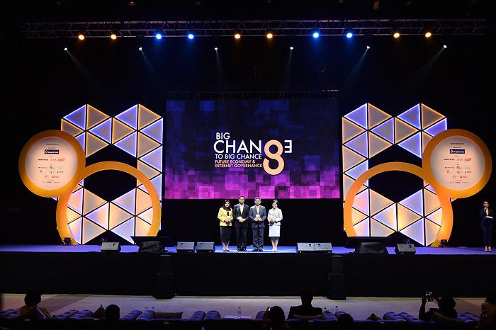 เปิดฉาก'BIG CHANGE TO BIG CHANCE' เรียนรู้ประเทศไทยยุคดิจิทัล เพื่อปรับตัวสู่โลกอนาคต