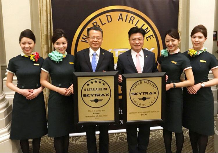 EVA Air คว้ารางวัลสายการบินยอดเยี่ยมอันดับ 1 จาก SKYTRAX