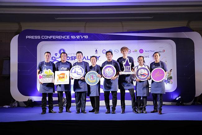 """ร่วมชม เชียร์ สนุก ตื่นเต้น แปลกใหม่ ได้สาระ กับการแข่งขันของนักให้บริการนักท่องเที่ยวครบวงจร   """"Pattaya Hospitality Challenge 2018"""" ที่คุณต้องดู!!!"""