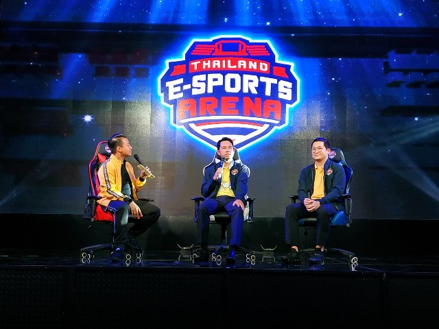 เปิดสนามแข่งอีปอร์ตแห่งแรกในไทย ลบภาพเด็กติดเกม