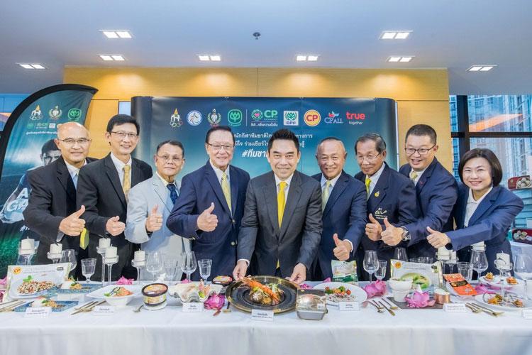 """""""ซีพี""""ประกาศ พร้อมสนับสนุนอาหารและการสื่อสาร ทัพนักกีฬาไทยลุยเอเชียนเกมส์"""