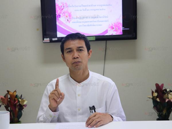 """คณบดีคณะมนุษยศาสตร์ฯ มทษ.ออกแถลง """"อำนาจสองหน้า ภาษาสองบท"""" เนื่องในวันภาษาไทยแห่งชาติ"""