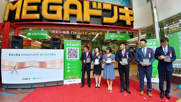 ร้านค้าชื่อดังของญี่ปุ่นรับชำระเงินผ่านแอพลิเคชั่นของจีน