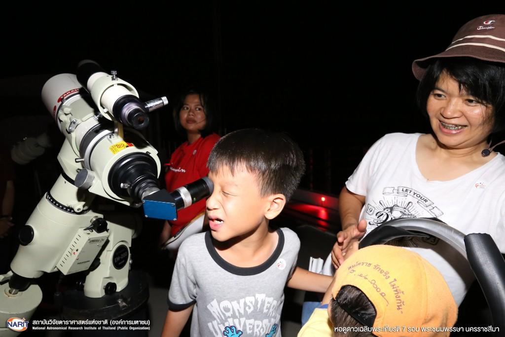 สดร. เผยบรรยากาศประชาชนเฝ้าชม 3 ปรากฏการณ์ดาราศาสตร์
