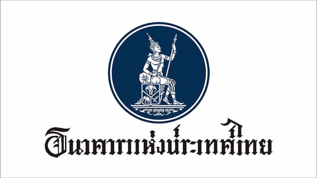 ธปท.เปิดตัวแอปฯ Thai Banknotes ให้ความรู้วิธีสังเกตแบงก์ปลอม