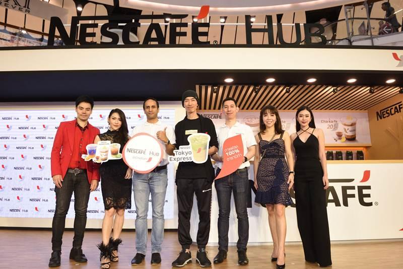 เอาใจคนรักกาแฟเปิดร้านกาแฟสดแห่งแรกของเนสกาแฟในไทย