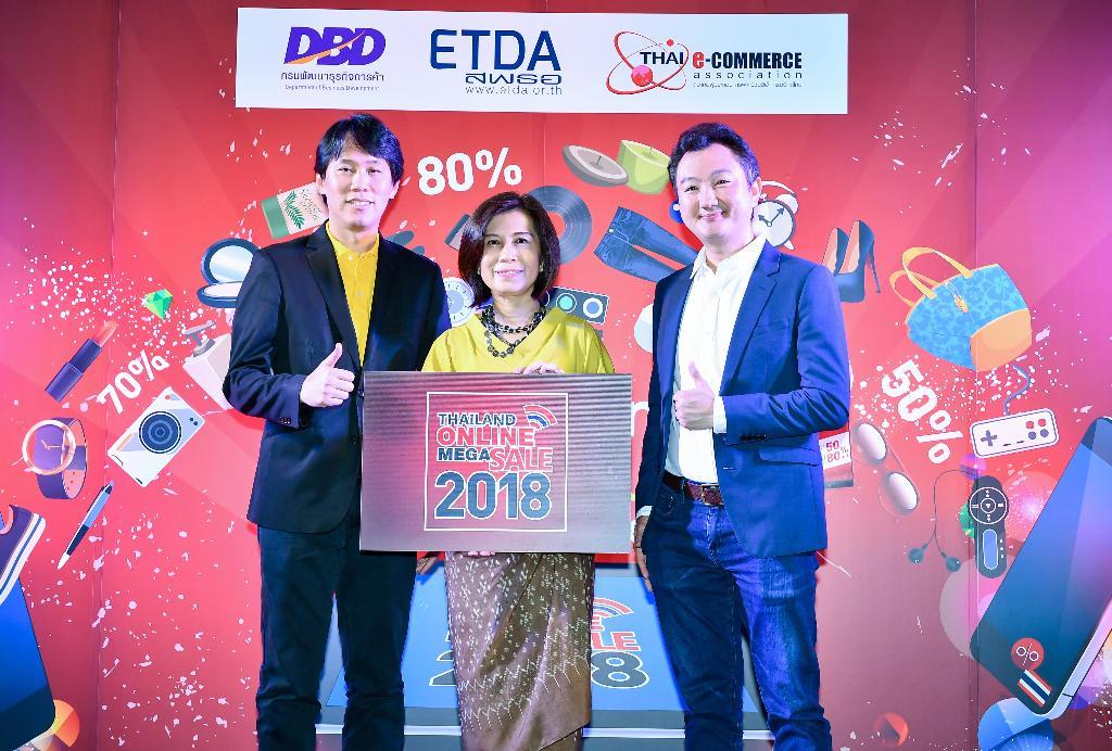พาณิชย์' จับมือ ETDA  จัดงาน Thailand Online Mega Sale 2018
