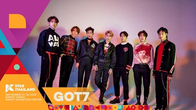 """GOT7"" นำทัพศิลปินเกาหลีเตรียมจัดเทศกาลดนตรีเคเวฟสุดยิ่งใหญ่ ""KCON 2018 THAILAND"" 29-30 ก.ย. นี้"