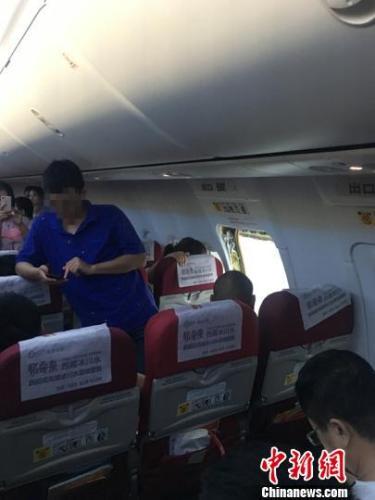 ผู้โดยสารจีนถูกจับขัง 10 วัน เหตุพยายามหนีออกจากเครื่องบินที่ดีเลย์ จอดนิ่งบนทางวิ่งหลายชั่วโมง