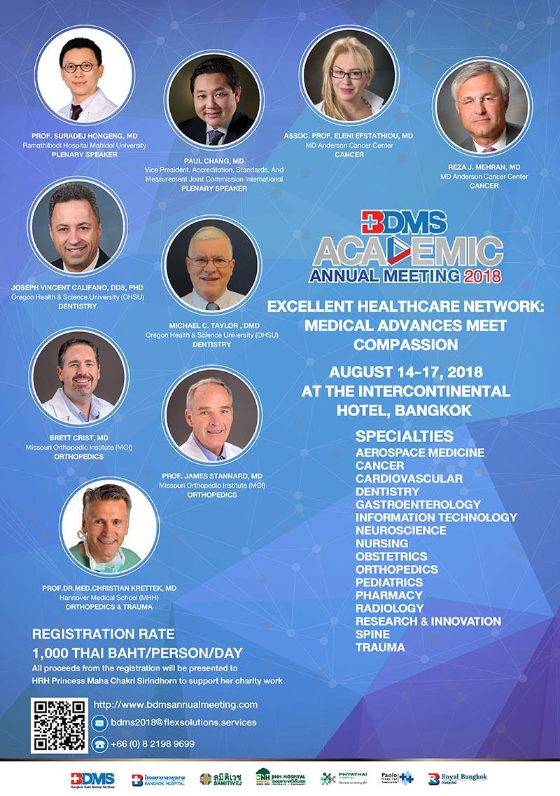 BDMS จัดประชุมวิชาการฯ ชวนบุคลากรทางการแพทย์เข้าร่วม ชู Excellent Healthcare Network