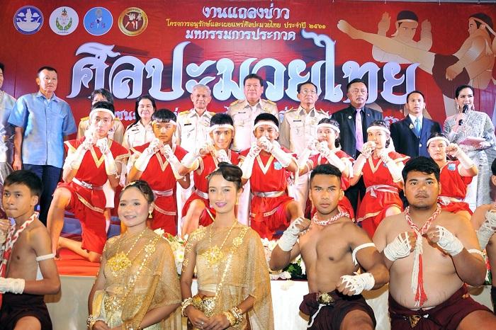 """115 ทีมประกวด """"ศิลปะมวยไทย"""" สืบสานมรดกชาติชิงเงินรวม 2.4 ล้าน"""