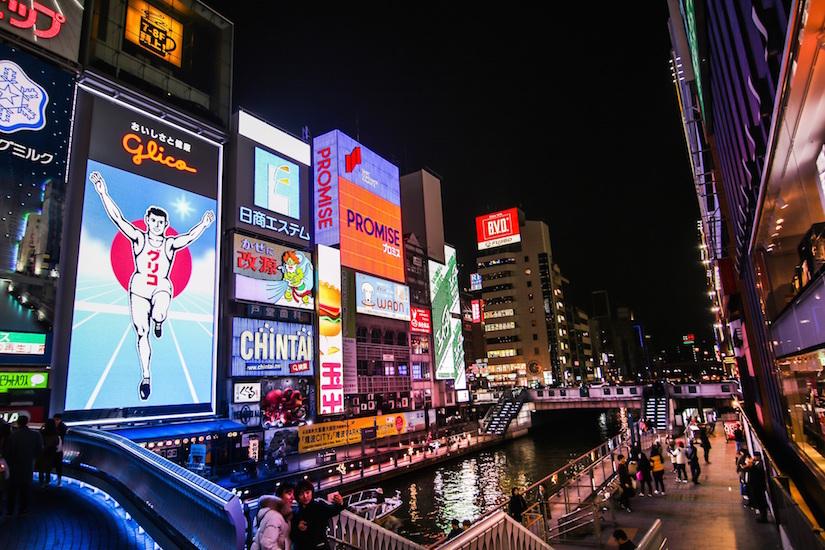โอซากา (Osaka)
