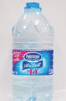 """""""เนสท์เล่""""โอนน้ำดื่มถัง5แกลลอน ให้เอ็มวอเตอร์ส่ง""""บ้าน-ออฟฟิศ""""แทน"""
