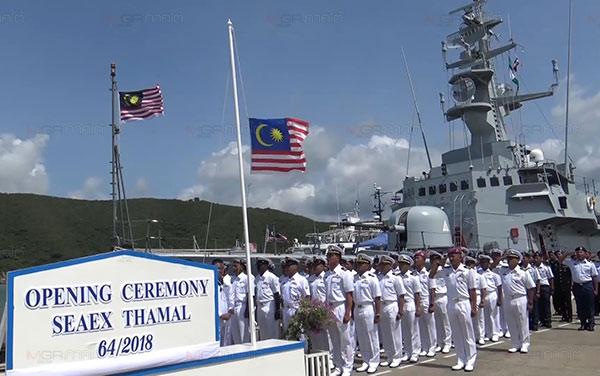 ทัพเรือภาค 2 เปิดฝึกผสม SEAEX THAMAL ระหว่างกองทัพเรือไทย-มาเลเซีย