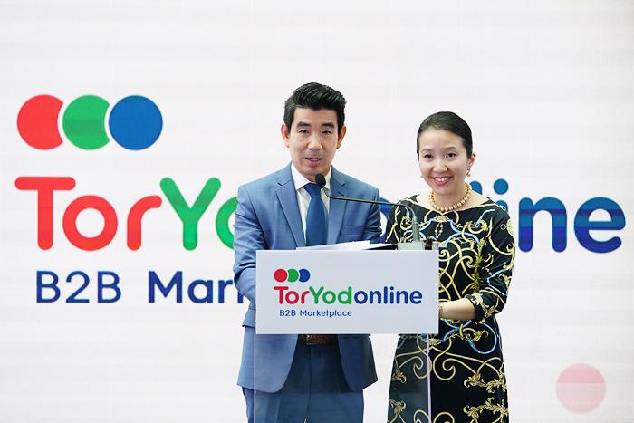 แอสเสท เวิรด์ เปิดแพลตฟอร์มค้าส่งออนไลน์ ช่วยไทยส่งออกระดับโลก