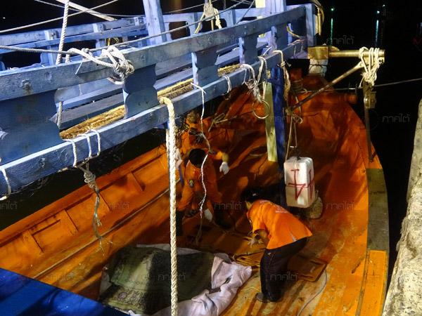 พบแล้วร่างลูกเรือประมงสตูลพลัดตกเรือ หลังแม่และลูกร้องสื่อช่วยเร่งประสานตามหา