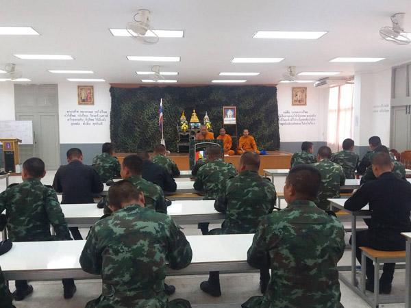 ทหารศูนย์ฝึกยุทธวิธีถวายตนเป็นพุทธมามกะและฟังธรรมะป้องกันการยุ่งเกี่ยวสิ่งผิดกฎหมาย