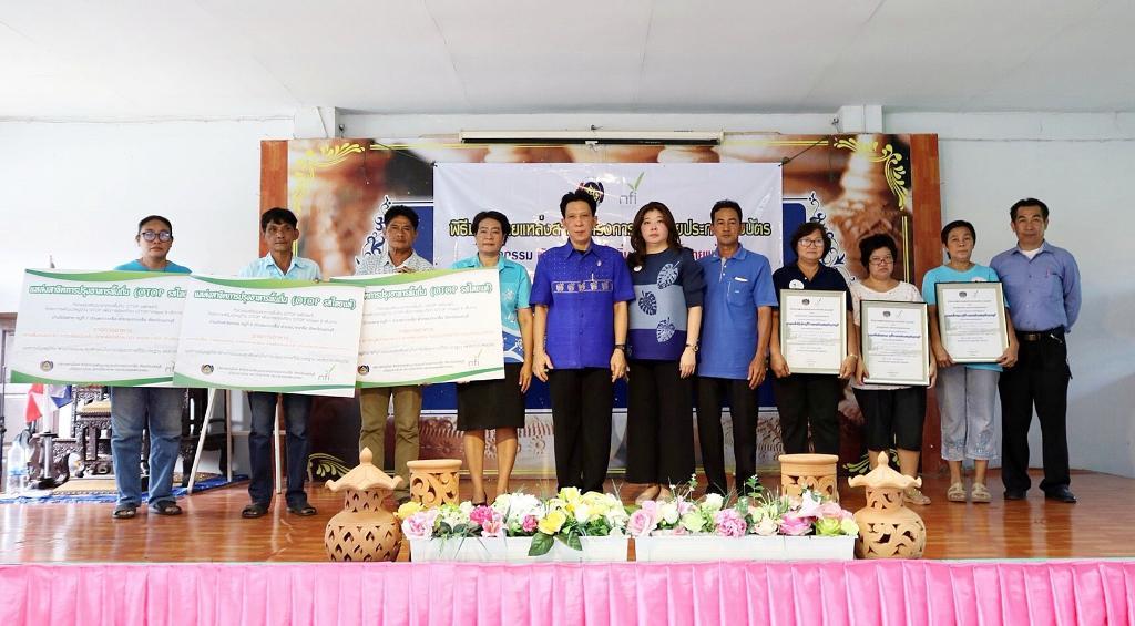 สถาบันอาหาร ยกระดับเมนู OTOP รสไทยแท้  โปรโมทท่องเที่ยว ปากเกร็ด