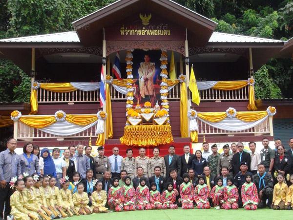 เบตงเปิดนิทรรศการศาสตร์พระราชา พระราโชบายสู่การพัฒนาการศึกษาไทยอย่างยั่งยืน