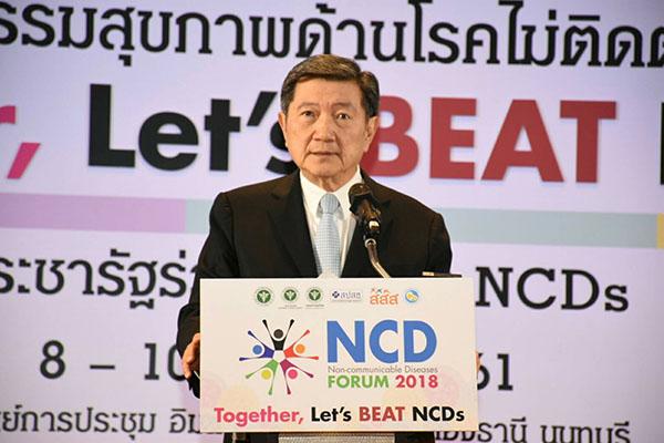 คนไทยตายจากโรค NCDs ชั่วโมงละ 37 คน สธ.รุกคลินิกหมอครอบครัว ลดอัตราป่วย