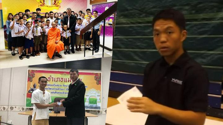 """คำถามคาใจ! ทำไม 4 สมาชิก """"ทีมหมูป่า"""" ได้สัญชาติไทย """"หม่อง ทองดี"""" ถึงไม่ได้?"""