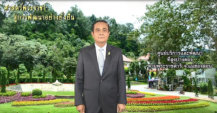 """""""บิ๊กตู่"""" ยันรัฐบาลบริหารน้ำได้ดี ท่วมน้อยลง - ชวนดู """"ณเดชน์"""" ในเดินหน้าประเทศไทยเสาร์นี้ ลั่นคงน่าดูกว่าผมพูด"""