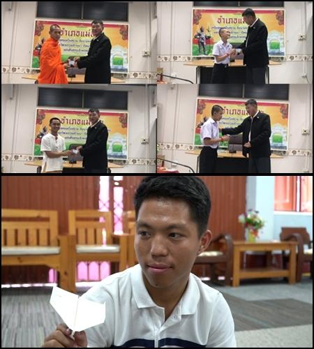 (บน) พระเอกพล หรือพระโค้ชเอก และสมาชิกทีมหมูป่าอะคาเดมีอีก 3 คน ที่ได้รับสัญชาติไทย (ล่าง) นายหม่อง ทองดี วัย 21 ปี อดีตเด็กนักเรียนไร้สัญชาติที่เคยสร้างชื่อเสียงให้ประเทศไทยหลังเป็นตัวแทนนักเรียนไปแข่งขันร่อนเครื่องบินกระดาษที่ประเทศญี่ปุ่น และได้รับรางวัลกลับมา
